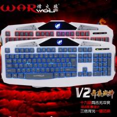 赔本促销烽火狼V2黑色舞夜战神三色背光高端网吧游戏键盘