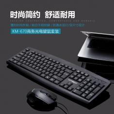 烽火狼km-670键鼠套装 DIY有线键盘鼠标套装 商务游戏娱乐U+U通用装机