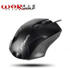 特价烽火狼m-510/521 混发 3D商务USB鼠标