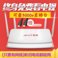 夏新T99网络机顶盒家用天猫高清WiFi小米电视盒子安卓播放